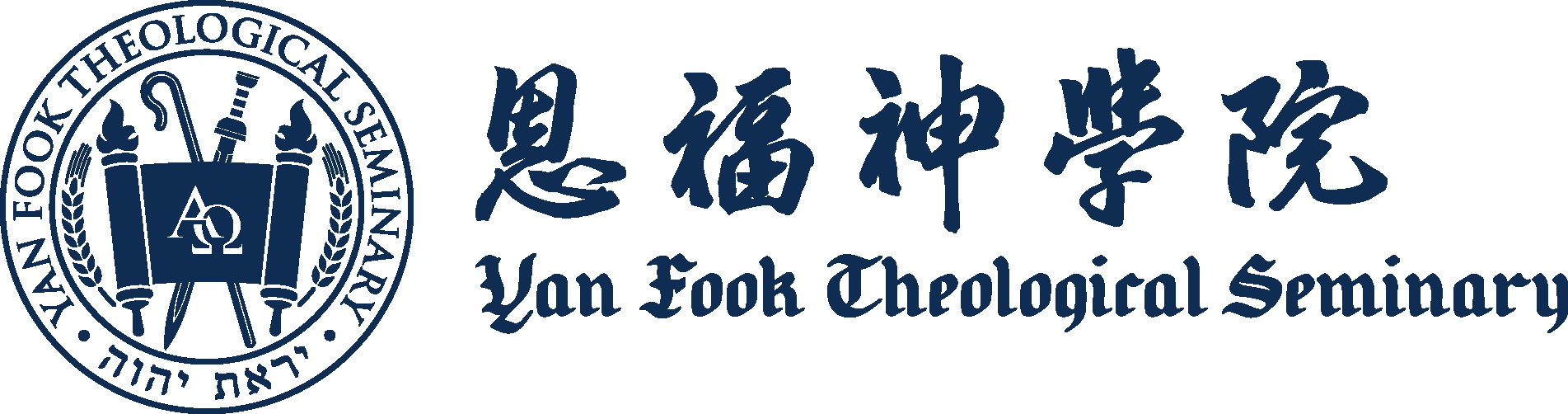 Yan Fook Theological Seminary
